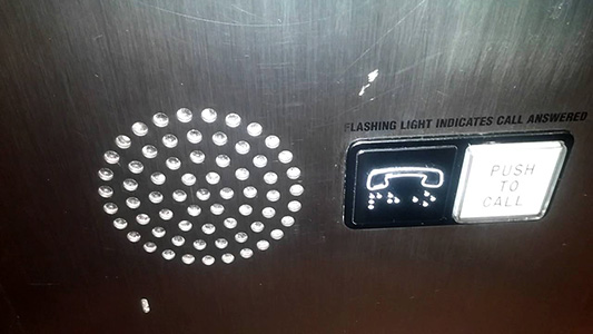 Elevator emergency phone