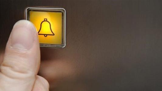 Elevator emergency bell